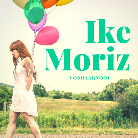 Ike Moriz On Our Way Cover
